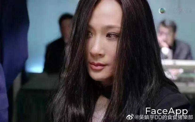 Faceapp:满城尽带乔碧萝