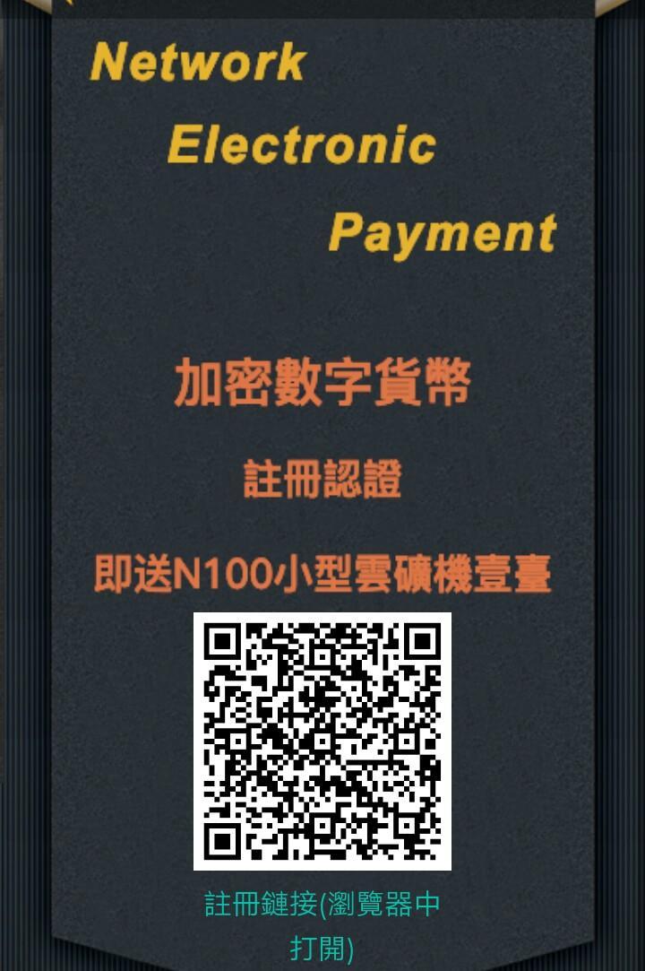 首码,3月20日前注册认证送100币矿机,2.8元/币,持续上涨中