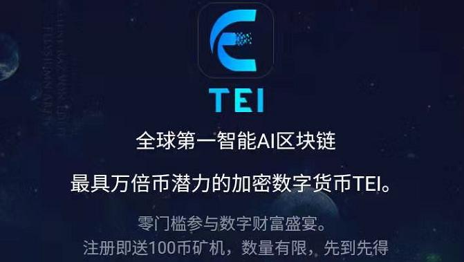 首码TEL:注册送100币,简单实铭,币价0.1U