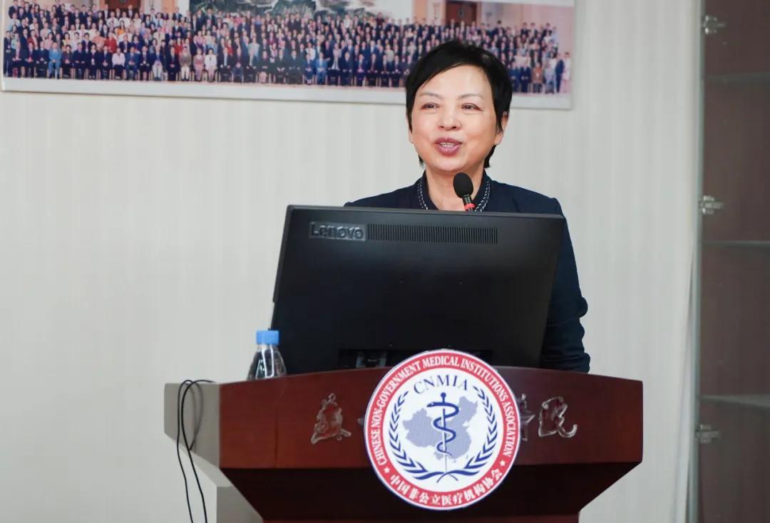 中国非公立医疗机构协会血液病专业委员会 2020 年学术年会在苏州成功举办
