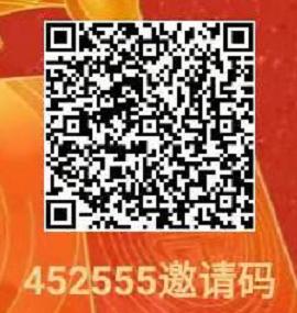 万倍币TCN首码,注册实铭送永久矿机,零撸!!!-爱首码网