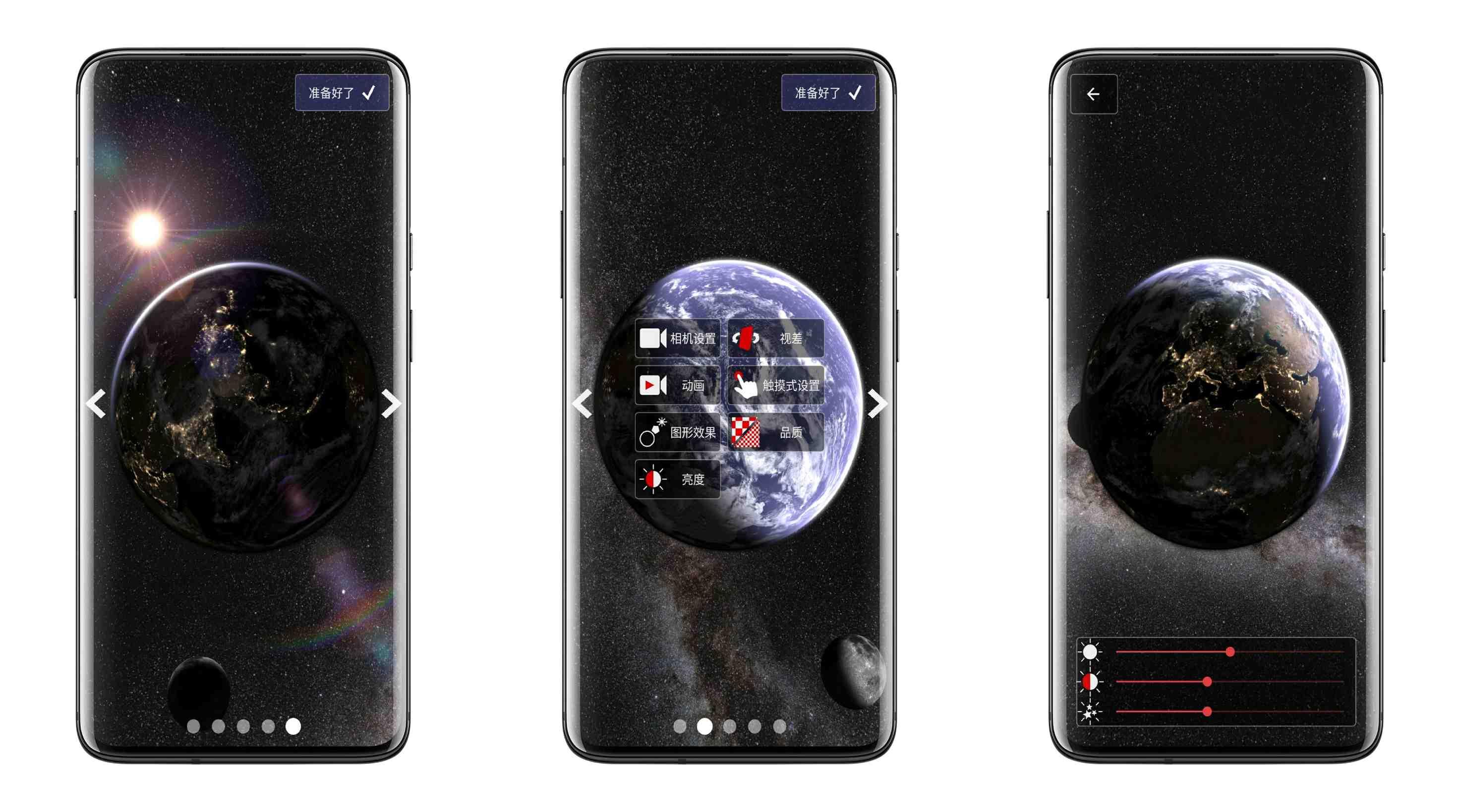 Earth Moon 最好的地球动态 v2.9解锁版