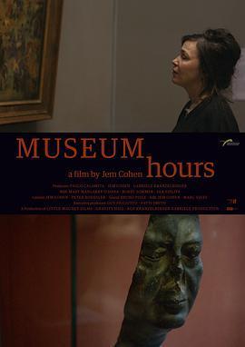 博物馆时光海报