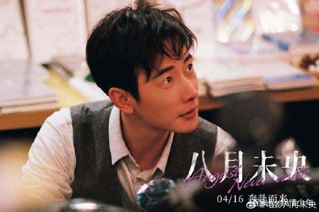 八月未央百度云电影下载[1280p高清]-树荣社区
