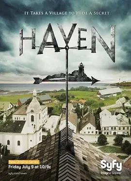 港湾 第一季海报