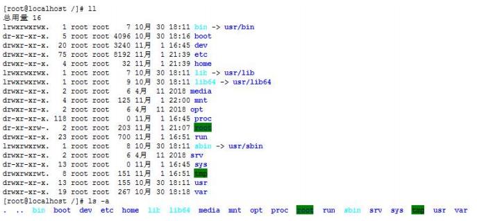 Web前端全栈必备Linux入门系列--用户管理 和 用户权限管理-chmod