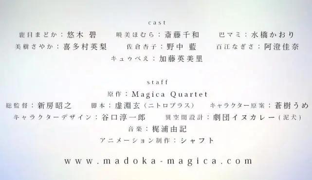 爷青回《魔法少女小圆》新电影制作决定,原班人马回归!