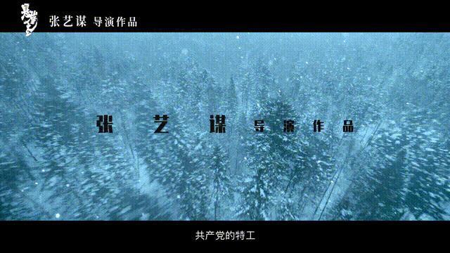 悬崖之上百度云资源网盘1080P已更新插图4