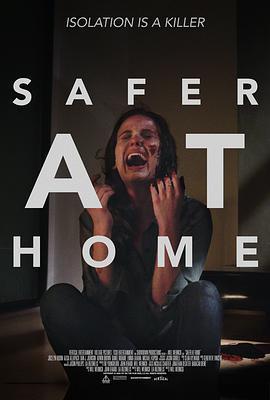 在家更安全海报
