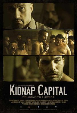 绑架之都 电影海报