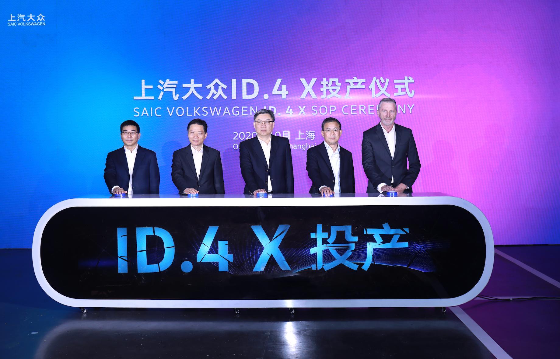 「汽车V报」上汽大众ID.4 X正式投产;滴滴定制比亚迪车型D1曝光-20201027