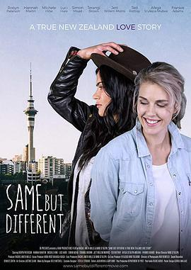相同但不同:一个真实的新西兰爱情故事海报