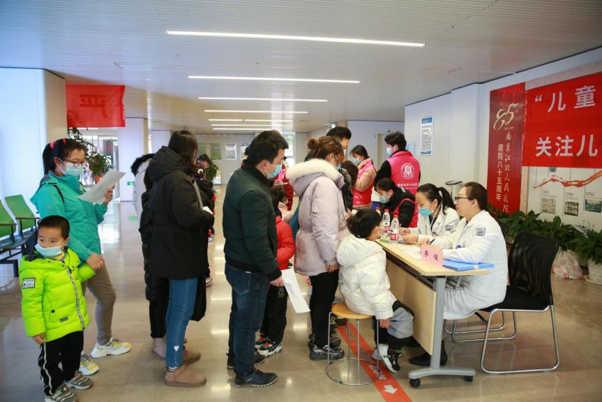 南京江北人民医院儿科举行「儿童矮身材」义诊活动