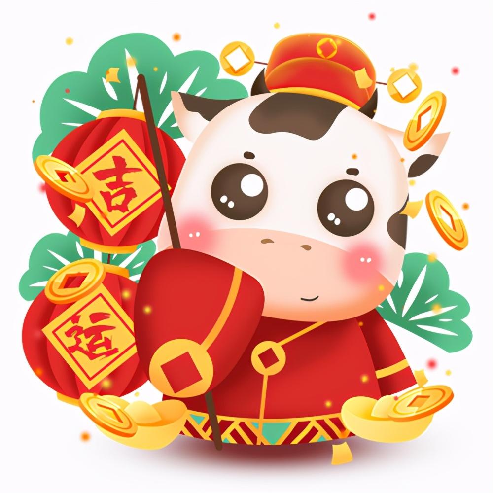 2021牛年新年祝福图片,牛年春节贺词金句