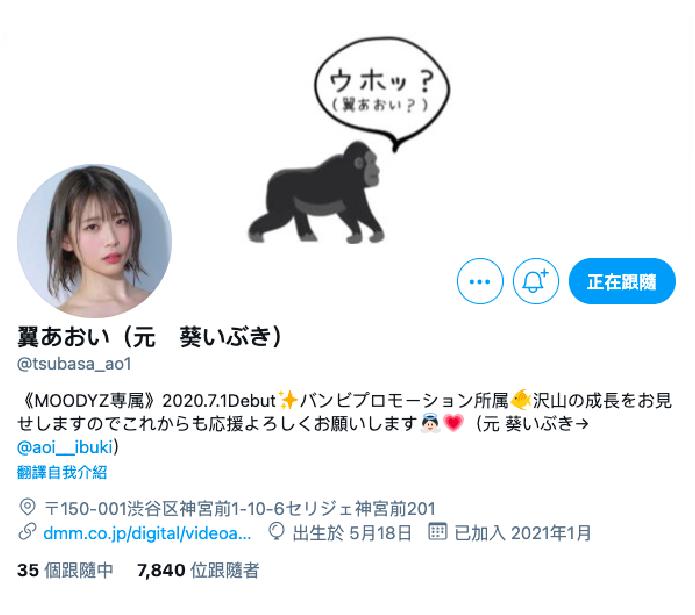 MIDE-925葵いぶき(葵伊吹)换了名字重新开战,Body任你看!