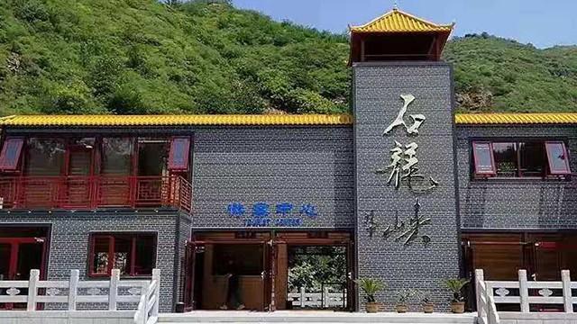 天津蓟县石龙峡门票(儿童票)
