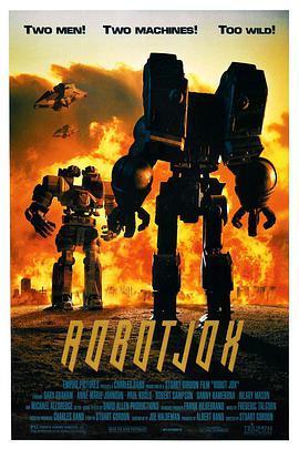 机械威龙 电影海报