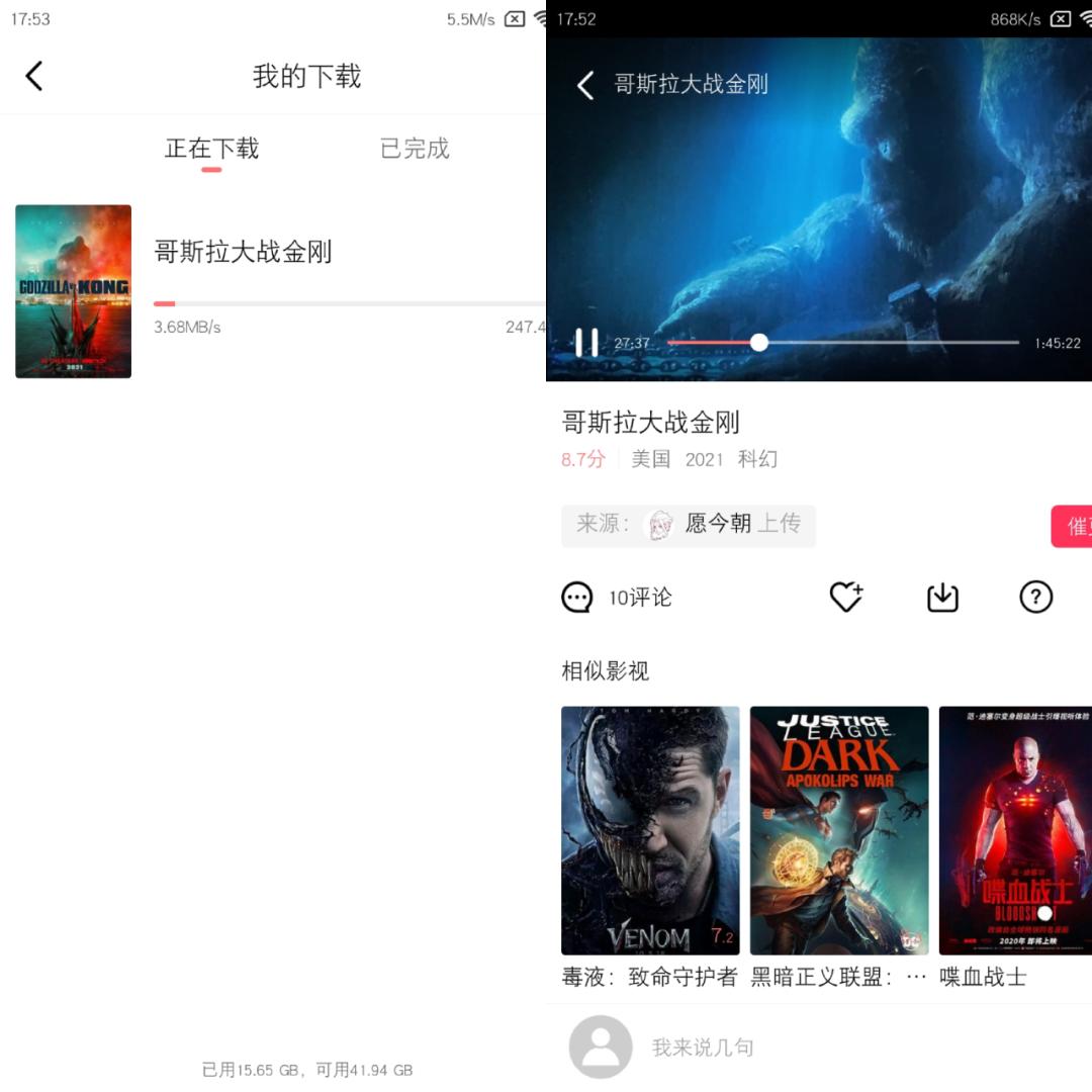 火花视频手机在线看片App,支持离线缓存和投屏观看,全网影视同步更新 影视软件 第3张