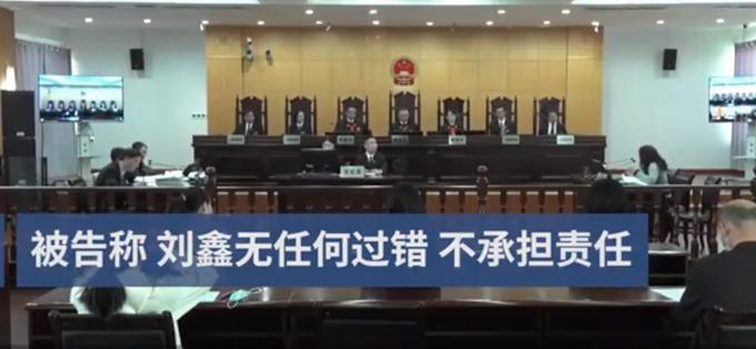 江歌母亲不同意调解。 因刘鑫方做无责抗辩