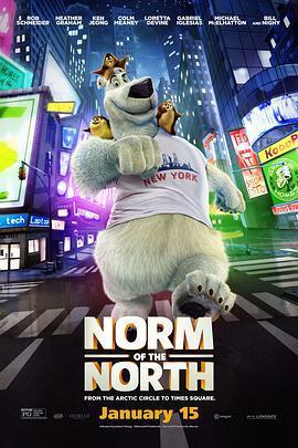 北极移民 电影海报